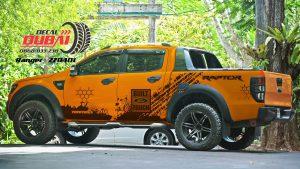 Tem-xe-ranger-2220401